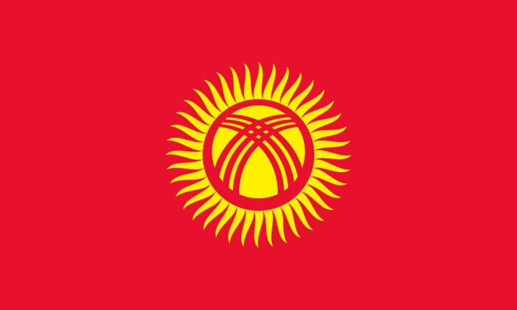 Flagge Kirgisien